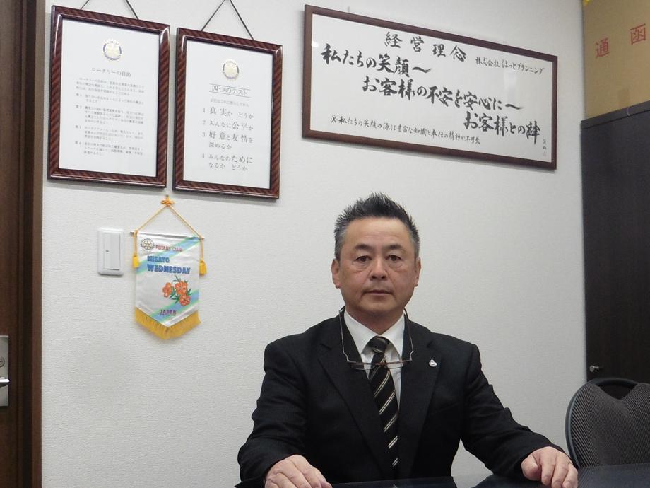 代表取締役 牧野浩司